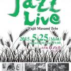 jazz live 草の音